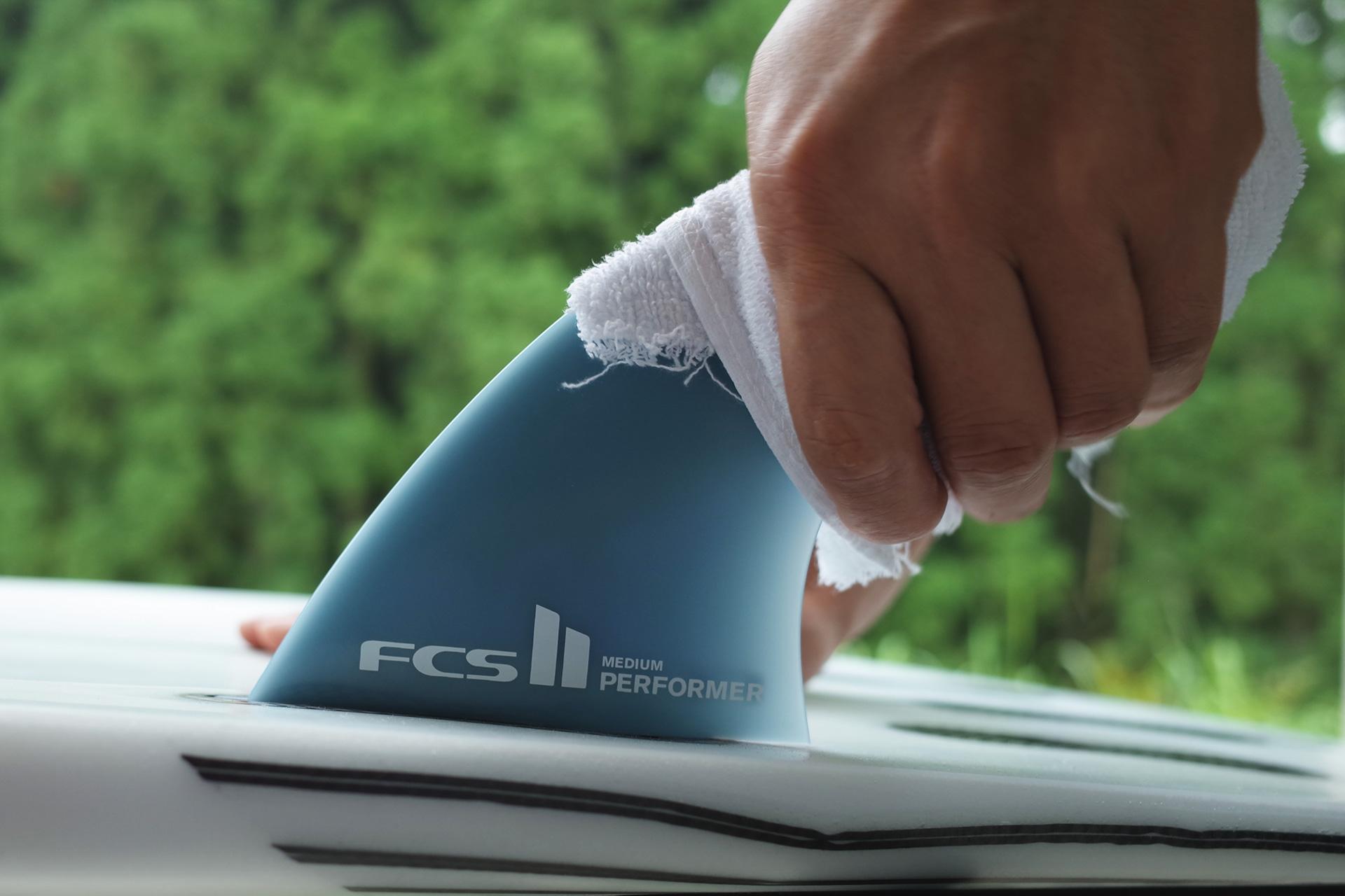 FCS2フィンの外し方